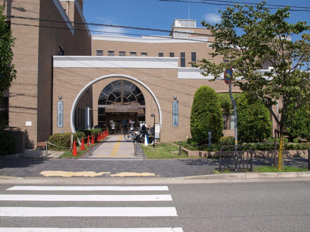 公民館 徒歩4分 - 宝塚市西公民館 約400m|無添加住宅の賃貸近隣