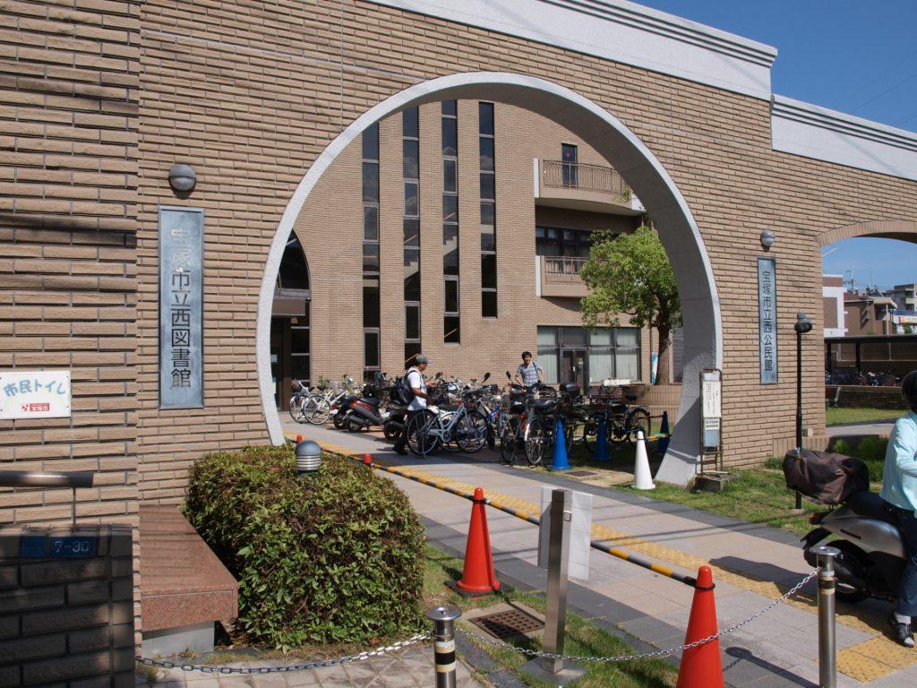 図書館 徒歩4分 - 宝塚市西図書館 約400m|無添加住宅の賃貸近隣
