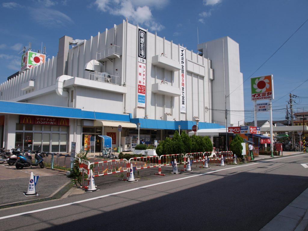 スーパーまで徒歩10分 - イズミヤ 約800m|無添加住宅の賃貸in宝塚