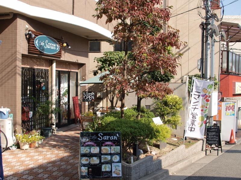 阪急小林駅 出てすぐ カフェ saran サラン