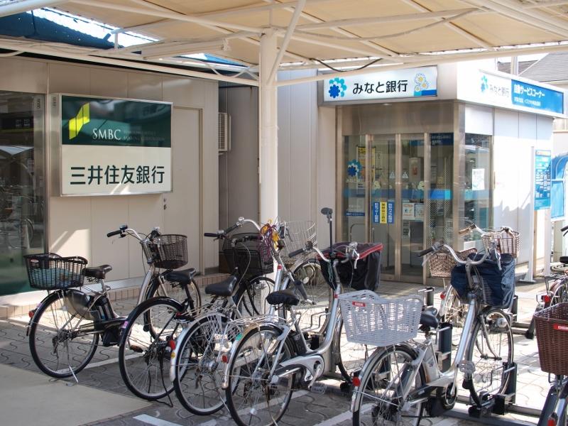 三井住友銀行ATM みなと銀行ATMがイズミヤ小林店に